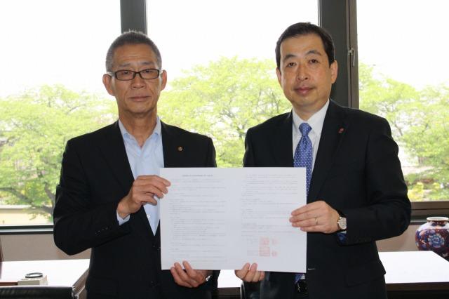 平成28年5月24日損害保険ジャパン日本興亜(株)との業務提携