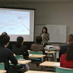 経営革新計画策定セミナー(平成28年10月13日)