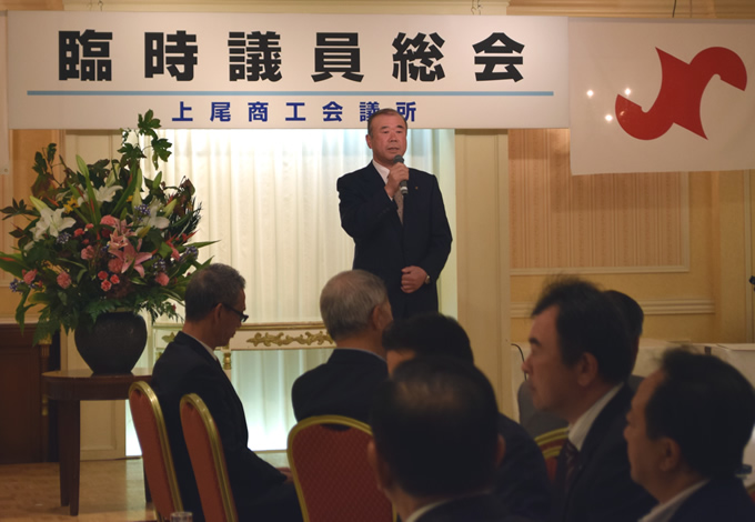 第156回臨時議員総会・神田会頭