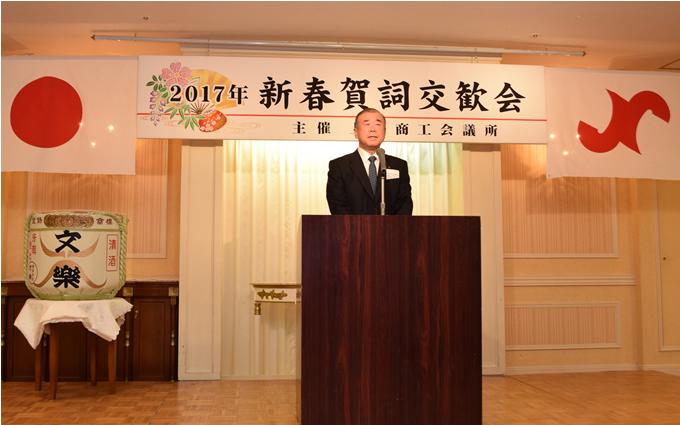 2017賀詞交換会-1