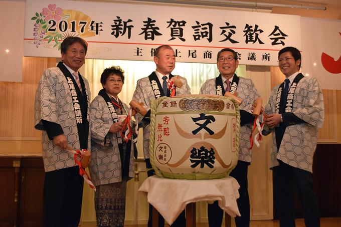 2017賀詞交換会-2