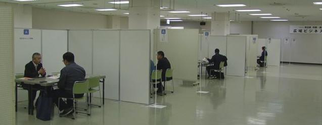 ビジネス商談会(H29.12.1)-3