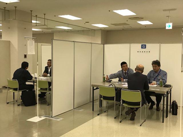 ビジネス商談会(H29.12.1)-1