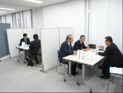 広域ビジネス商談会(その1)