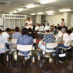 サービス業部会(平成28年9月)