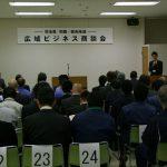 ビジネス商談会(H29.12.1)-2