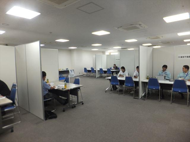 広域ビジネス商談会-1