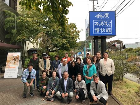 平方支部 小田原市で交流会を開催