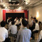 『聚正義塾』2019年5月講座-1