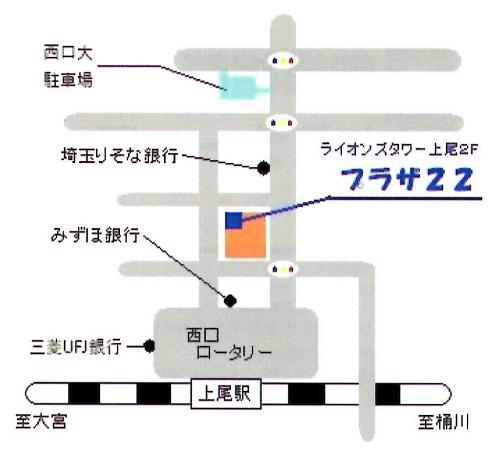 上尾市プラザ22